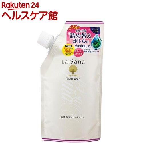 ラサーナ 海藻海泥トリートメント 詰替え(380g)【ラサーナ】