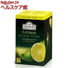 アーマッド フルーツティー ティーバッグ レモン&ライム(2g*20包)【アーマッド(AHMAD)】