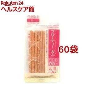 ペットネイチャー フルーティーガム イチゴ味(10本入*60袋セット)【ペットネイチャー】