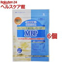 小林製薬 MBP(120粒*6コセット)【小林製薬の栄養補助食品】