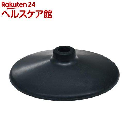トーエイライト ラバーポールスタンド G1673(1コ入)【トーエイライト】