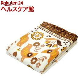 西川 ニューマイヤー毛布 ぬくもりの森シリーズ 2CR1200 ブラウン(1枚入)【ぬくもりの森】