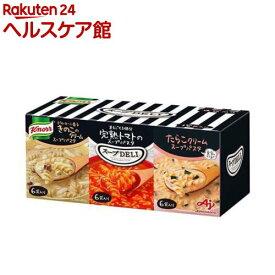 クノール スープデリ バラエティ18袋 通販向(18袋入)【spts2】【クノール】