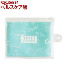 旅のトモ ボディタオル ポーチ付き ターコイズ B35848(1コ入)【旅のトモ】