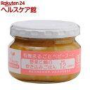 野菜と鯛の炊き込みごはん(100g)【有機まるごとベビーフード】