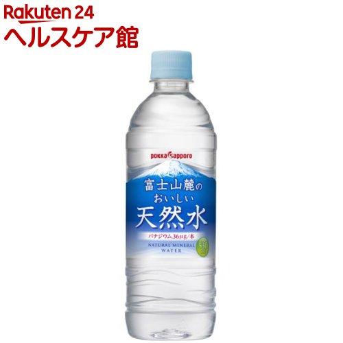 富士山麓のおいしい天然水(530mL*24本入)[ミネラルウォーター 水]【送料無料】