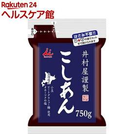 井村屋謹製 こしあん(750g)【井村屋】