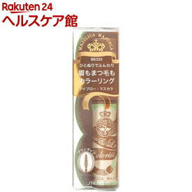資生堂 マジョリカ マジョルカ ブロー&ラッシュ カラーリスト BR333(4.5g)【マジョリカ マジョルカ】