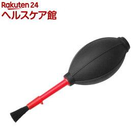 シリコンブロアーブラシ ブラック(1コ入)