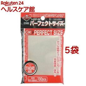 カードバリア パーフェクトサイズ(1コ入*5コセット)