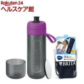 ブリタ フィル&ゴー アクティブ パープル オリジナル携帯カバー付(0.6L)【ブリタ(BRITA)】