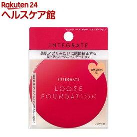 資生堂 インテグレート ビューティーフィルター ファンデーション 2(9g)【インテグレート】