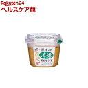フンドーキン 生詰無添加 有機あわせ味噌(500g)【フンドーキン】