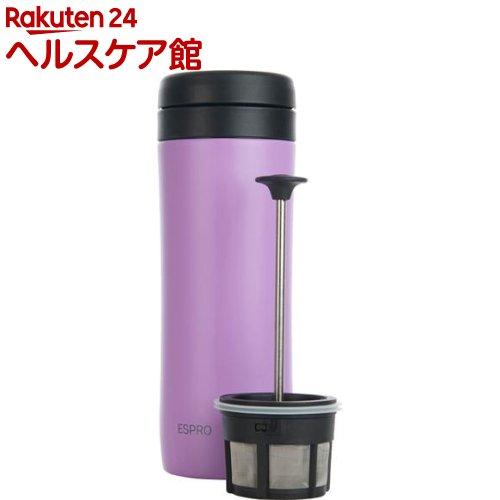 ESPRO(エスプロ) トラベルプレス コーヒー用 ラベンダー(1コ入)【送料無料】
