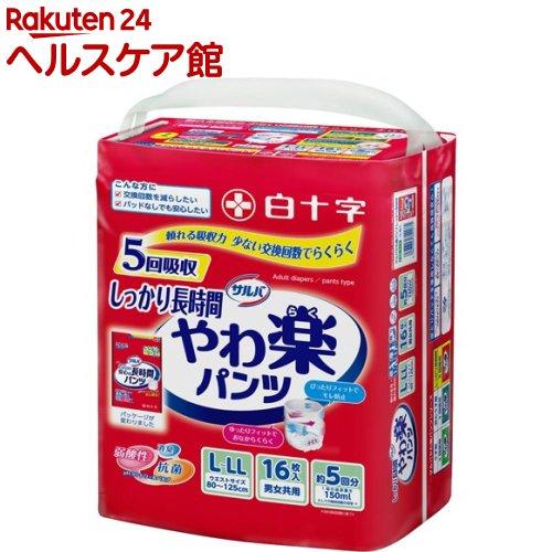 サルバ Dパンツ しっかりガード 長時間 L-LLサイズ 男女共用(16枚入)【サルバ】