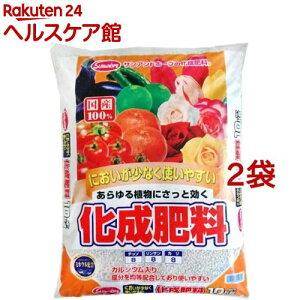 サンアンドホープ 化成肥料(10kg*2袋セット)【サンアンドホープ】