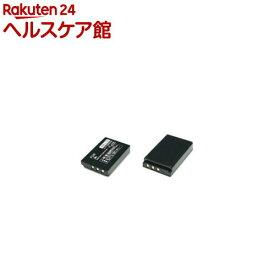 マイバッテリーHQ for DB-L50 MBH-DB-L50(1コ入)【マイバッテリー(MyBattery)】