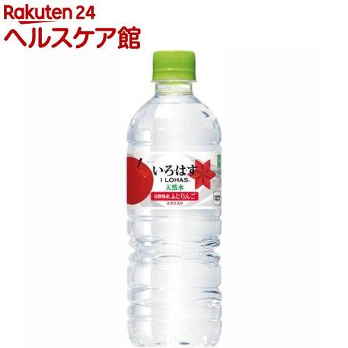 い・ろ・は・す りんご(555mL*24本入)【いろはす(I LOHAS)】[いろはす りんご 水 ミネラルウォーター コカコーラ]【送料無料】