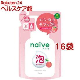 ナイーブ 泡で出てくるボディソープ 詰替用(450ml*16袋セット)【ナイーブ】