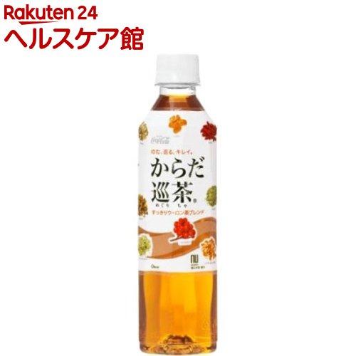 からだ巡茶(410mL*24本入)【からだ巡茶】[お茶 コカ・コーラ コカコーラ ペットボトル]