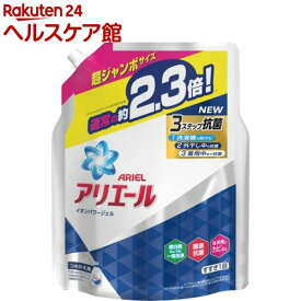 アリエール 洗濯洗剤 液体 イオンパワージェル 詰め替え 超ジャンボ(1.62kg)【kws01】【アリエール イオンパワージェル】