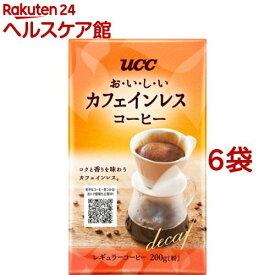 UCC おいしいカフェインレスコーヒー VP(200g*6袋セット)【おいしいカフェインレスコーヒー】
