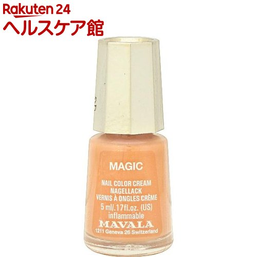 マヴァラ ネイルカラー フローラルカラー マジック(5mL)【マヴァラ(MAVALA)】