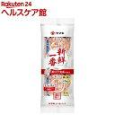 【訳あり】ヤマキ 新鮮一番 使い切りかつおパック(1.5g*8袋入)【ヤマキ】