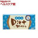 ダイエットマル 消水丸(10g*10包入)
