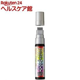メタルカラーボードマーカー 極太 LBM501S シルバー(1本入)【レイメイ】