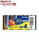 東芝 アルカリ単ニ形電池 4本パック LR14L 4MP(1コ入)【more30】
