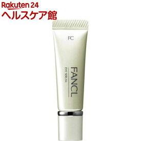 ファンケル アイセラム(8g)【ファンケル】