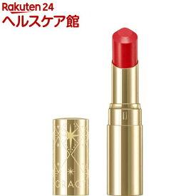 資生堂 インテグレート グレイシィ プレミアムルージュ RD01(4g)【インテグレート グレイシィ】