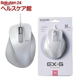 EX-G 有線BLueLEDマウス Mサイズ ホワイト M-XGM10UBWH(1個)【エレコム(ELECOM)】