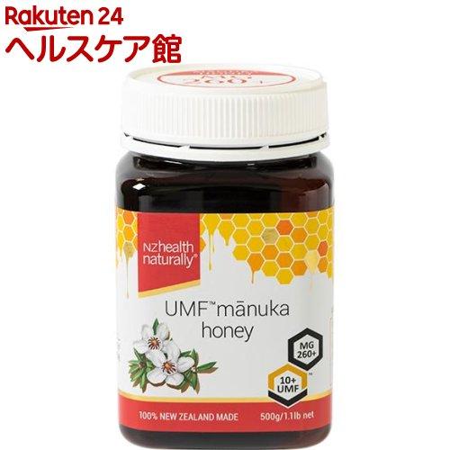 生活の木 マヌカハニーUMF10+(500g)