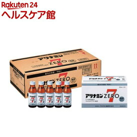 アリナミンゼロ7(100ml*50本入)【アリナミン】