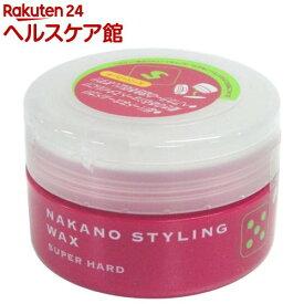 ナカノ スタイリングワックス 5 ファイバータイプ(90g)【ナカノ】