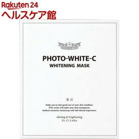 ドクターシーラボ フォトホワイトC 薬用ホワイトニングマスク(5枚入)【ドクターシーラボ(Dr.Ci:Labo)】[パック]