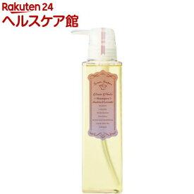 ボンヌプランツ シャンプー 赤紫蘇&ラベンダー(300ml)【ボンヌプランツ】