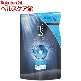h&s for men コンディショナー ボリュームアップ 詰め替え(300g)【h&s(エイチアンドエス)フォーメン】
