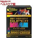 スーパーヴァーム顆粒 パイナップル味(4g*30袋)【ヴァーム(VAAM)】