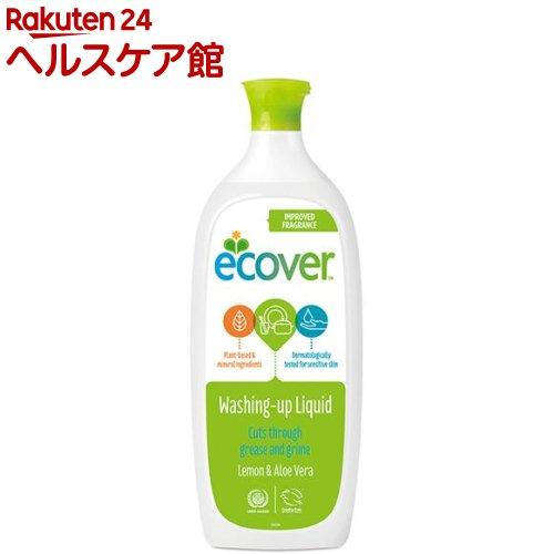 エコベール 食器用洗剤 レモン(1L)【エコベール(ECOVER)】