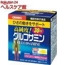 オリヒロ グルコサミン顆粒(30包)【オリヒロ(サプリメント)】