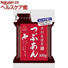 井村屋謹製 つぶあん(300g)【井村屋】