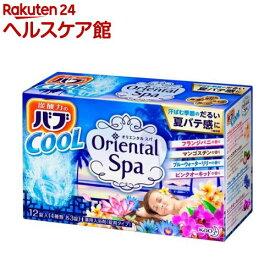 バブ クール オリエンタルスパ(12錠)【バブ】[入浴剤]