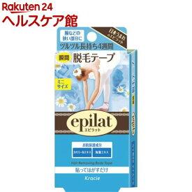 エピラット 脱毛テープ ミニタイプ(22枚入)【more30】【エピラット(epilat)】