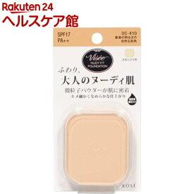 ヴィセ リシェ ヌーディフィット ファンデーション OC-410 普通の明るさの自然な肌色(10g)【ヴィセ リシェ】