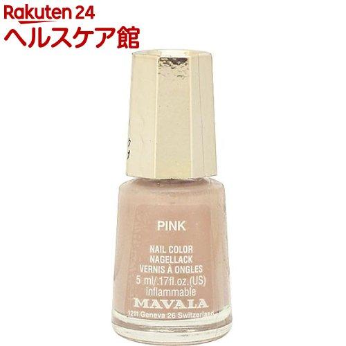 マヴァラ ネイルカラー ソフトカラー ピンク(5mL)【マヴァラ(MAVALA)】