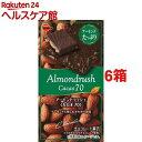 ブルボン アーモンドラッシュ カカオ70(1枚入*6コセット)