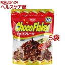 日清シスコ チョコフレーク(80g*5コセット)[チョコレート]